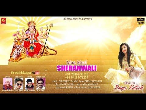 #navratrispecial-#newhitmatabhent-maa-meri-sheranwali.priya-katoch-.rk-production-co.-7889192538