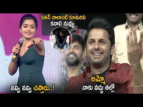 Rashmika Mandanna Hilarious Fun With Nithin || Bheeshma Movie Pre Release Event || Life Andhra Tv