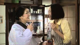 CM 麻生久美子 ヤマサ 鮮度の一滴 イオン http://www.youtube.com/watch...
