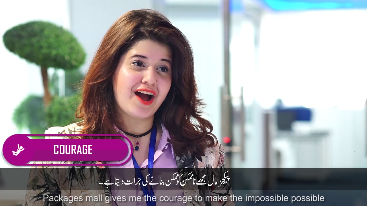 Careers - Packages Mall