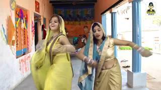 (लोकगीत) किसने किया रे पानी में बिछौना | सुनीता,राधा | PRIMUS HINDI VIDEO