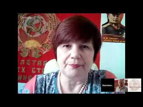 Обращение Светланы Петровны Зоря к жрецам КПСС 20.06.19г.