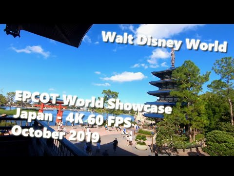 Walt Disney World - EPCOT Japan - 4K 60FPS Full Walkthrough - Oct 2019