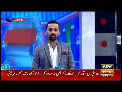 Har Lamha Purjosh | Waseem Badami | PSL4 | 26 February 2019