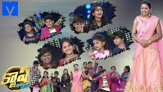 Cash Latest Promo - 27th April 2019 - Vinni,Sahithi,Uday,Yodha,Deevena,Naresh,Rithika Sri,Nehanth