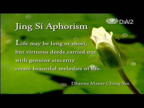Dharma Master Cheng Yen's Jing Si Aphorisms (Mandarin & English) 證嚴法師靜思語 (中英文)