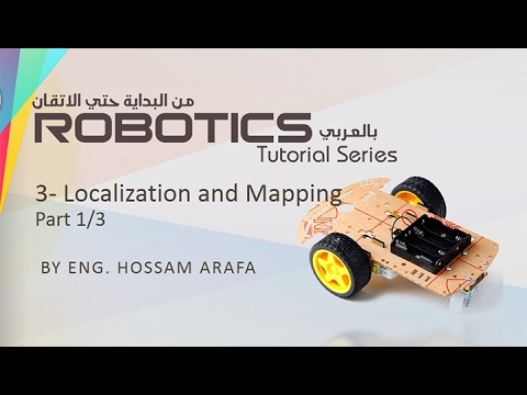 🤖Robotics-Localization And Mapping Part1/3