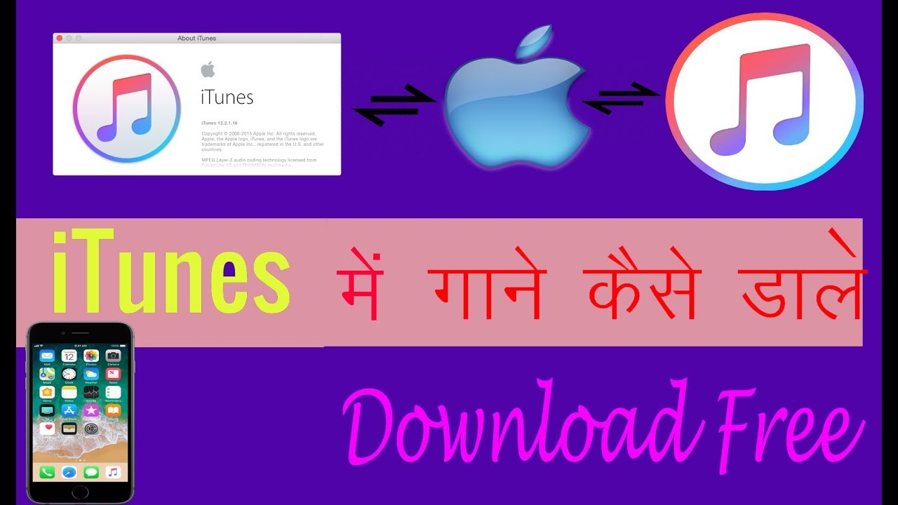Free song notifier for itunes downloads & top hits apppicker.
