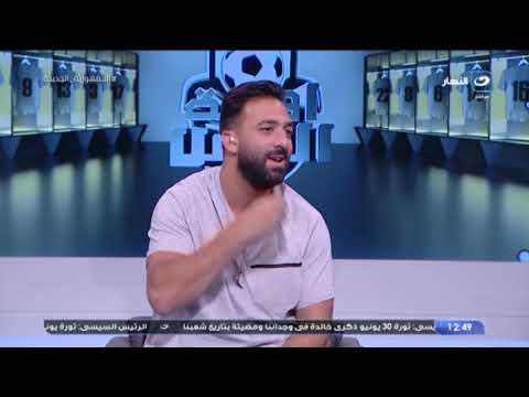 فقرة ملوك الدفاع والحديث عن مباراة الأهلي وبيراميدز في الدوري المصري