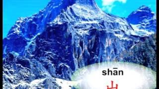 Мультики для изучения китайского 5(Обучающее видео для изучения базовых понятий на китайском языке для детей., 2015-10-22T07:54:51.000Z)