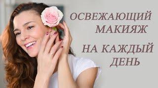 Косметичка минималиста Самая любимая декоративная косметика