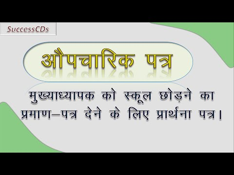 marathi kasht hech dhan कष्ट [kasht] {m} en ado affliction ailment anguish annoyance cross  discomfort grievance pang persecution rack scrape struggle suffering.