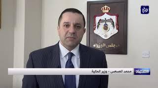 تمديد الإعفاءات الممنوحة لرسوم تسجيل الشقق السكنية - (30/12/2019)