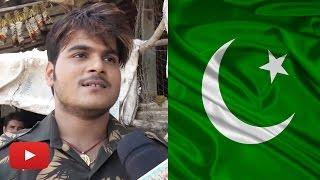 पाकिस्तान के खिलाफ क्या बोले कल्लू जी ? | Arvind Akela Kallu Challenges Pakistan