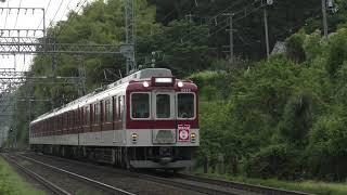 鮮魚列車代走 2610系 X23