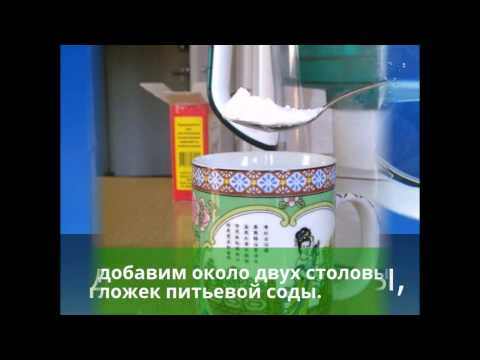 Как избавиться от запаха пота под мышками народными средствами