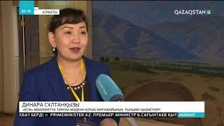 Алматылық ғалымдар «Алтын адамның» сүйегін қайта жерлеуді жоспарлап отыр