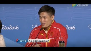 Lu Xiaojun comments on his loss to Rahimov