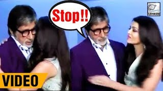 Amitabh Bachchan SHOUTS At Aishwarya Rai For Misbehaving! | LehrenTV