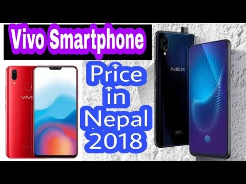 Vivo smartphone price in Nepal march 2018. नेपालमा भिवोको स्मार्टफोन हरु को मुल्य।