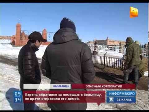 В Караганды группа мужчин до смерти забила молодого парня