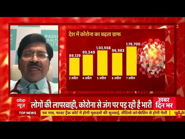 Corona in children : Dr. Ravi Malik on ABP News
