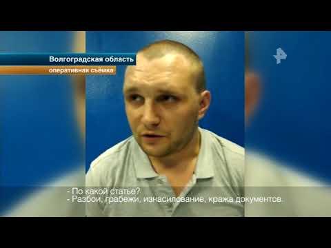 Разбои, грабежи, изнасилование: задержанный за двойное убийство рассказал о криминальном прошлом