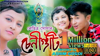 SENi GUTi By Rohit Sonar New Assamese Video Song 2019 Official
