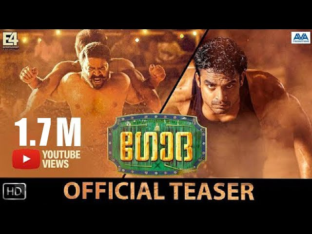 Godha | Malayalam Movie Teaser | Tovino Thomas, Renji Panicker | Basil Joseph | Official | 2K