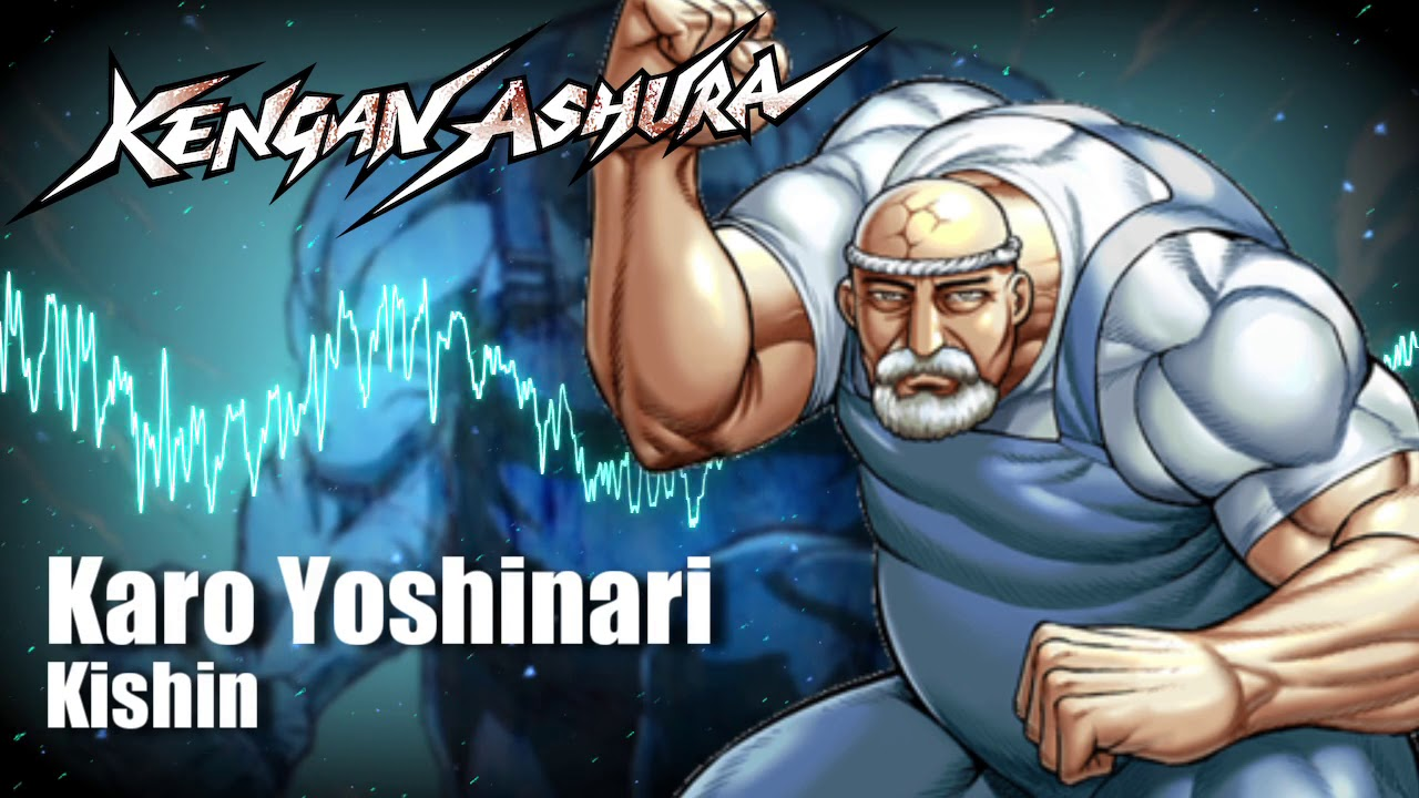 Download Kengan Ashura Soundtrack - Kishin