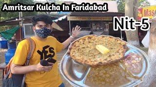 Crispy Kulcha  in Faridabad   Amritsar Kulcha King   Shiv Gungune