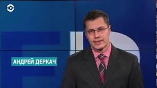Ракеты в загашнике и космические войска | АМЕРИКА | 20.02.19