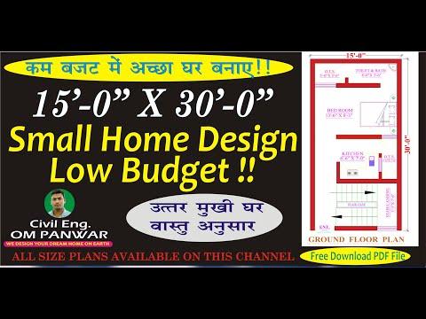 15x30-house-design|15*30-house-plan|-ghar-ka-naksha-|-vastu-shastra-|small-house-design-ideas
