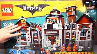 LEGO 2017 самый большой набор Лего Фильм: Бэтмен Лечебница Аркхэм (70912) распаковка
