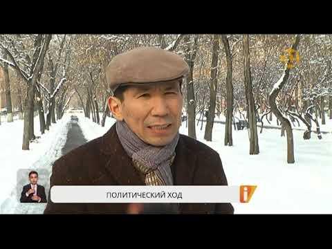 Чего ждать казахстанцам