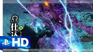 "Toukiden 2 (2016) ""Swordwhip"" Weapon Gameplay Video - PS4, PS Vita [1080p]"
