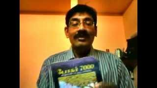 BOGAR 7000, Vilakavurai (Explanation)