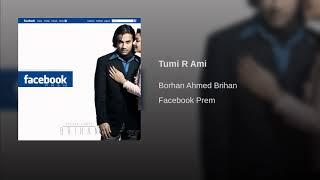 Tumi R Ami I Brihan I Facebook Prem I Hridoy Khan I Bangla Song