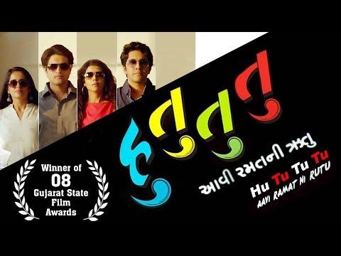 Hu Tu Tu Tu Aavi Ramat Ni Rutu| Superhit Urban Gujarati Film  2017 - Parth Oza - Shital Shah