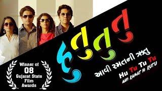 Hu Tu Tu Tu Aavi Ramat Ni Rutu, Superhit Urban Gujarati Film 2017 Parth Oza Shital Shah