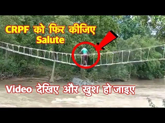 CRPF ने Sukma के लोगों के लिए जो किया है वो जानकर आप एक बार फिर करेंगे Salute