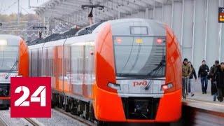 Производство скоростных поездов. 45-й скоростной. Специальный репортаж Ксении Кибкало