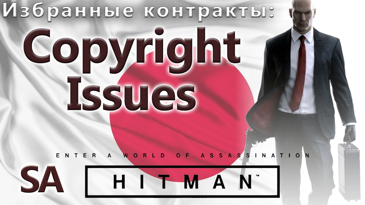 copyright implications Advancing computer technology enables the user to manipulate images so that  he can take one image from a video tape, film, or any other media source.