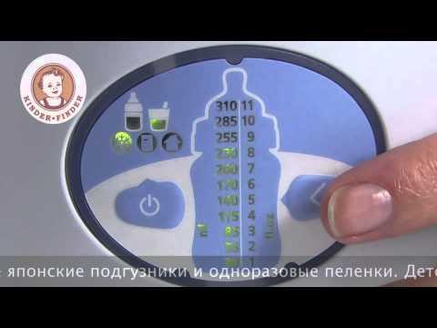 AVENT подогреватель для бутылочек