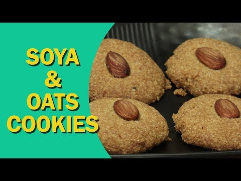 Soya & Oats Cookies | Healthy Cookies | सोया और ओट्स कुकीज़ | Eggless Cookies | Food Tak