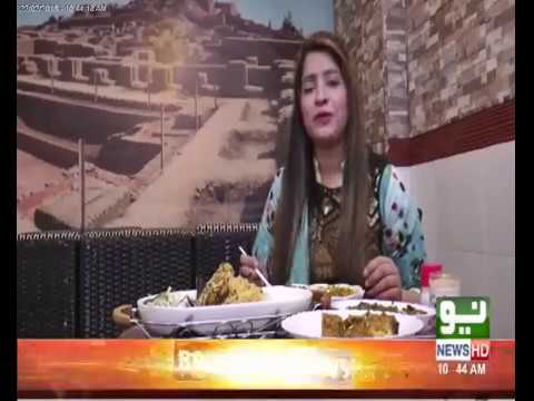 Sindhi cuisine menu available in islamabad restaurant | Neo News