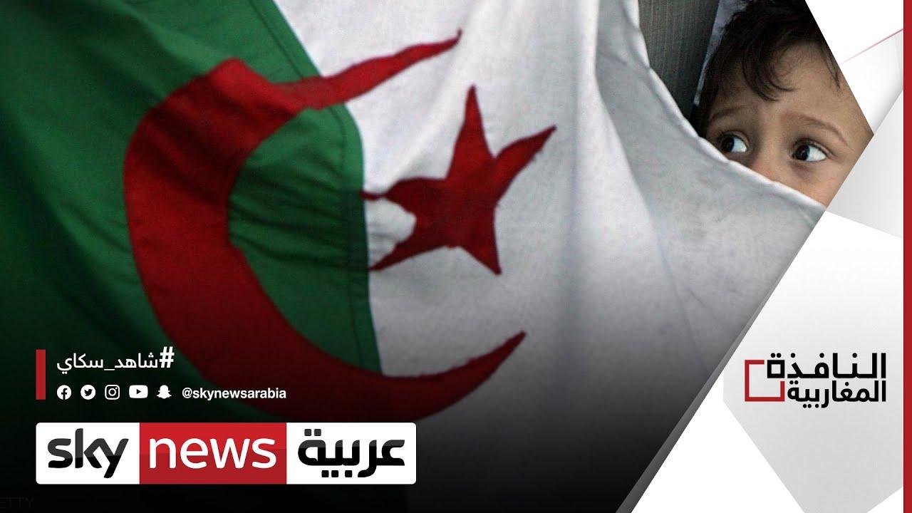 الجزائر: تمديد ترشيحات الرئاسة بطلب من سلطة الانتخابات | #النافذة_المغاربية  - نشر قبل 4 ساعة