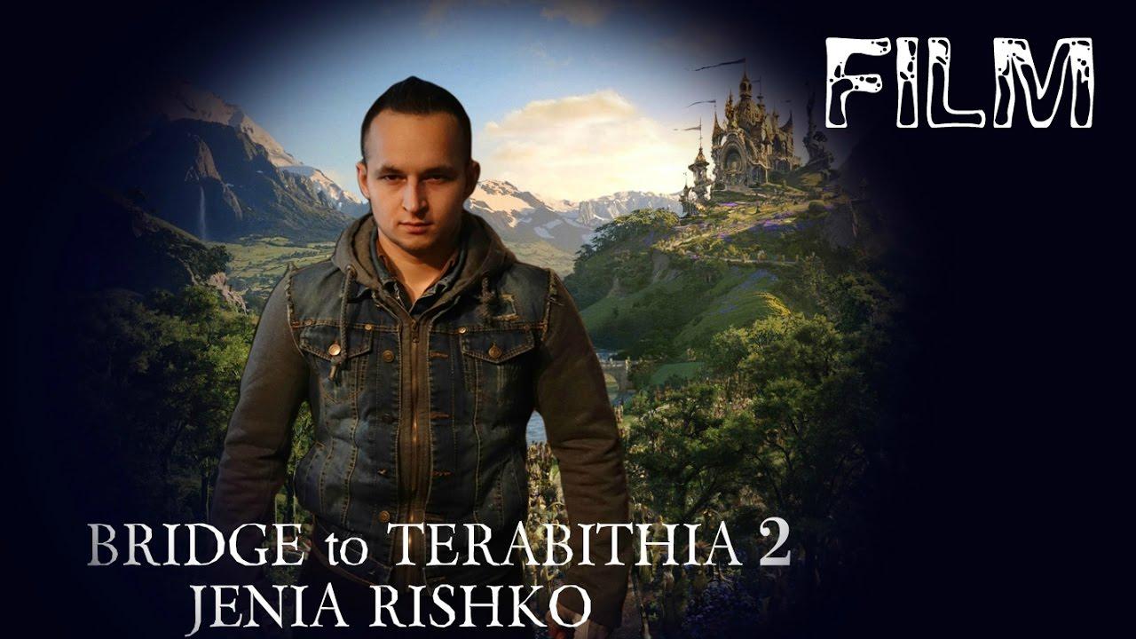 When the bridge to Terabithia 2