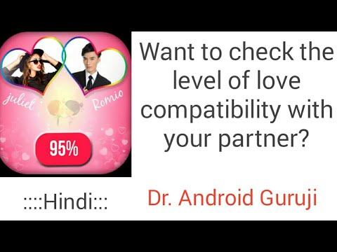 Want to check the level of love compatibility with your partner?-[Hindi]