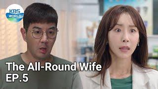 The All-Round Wife   국가대표 와이프 EP.5   KBS WORLD TV 211015